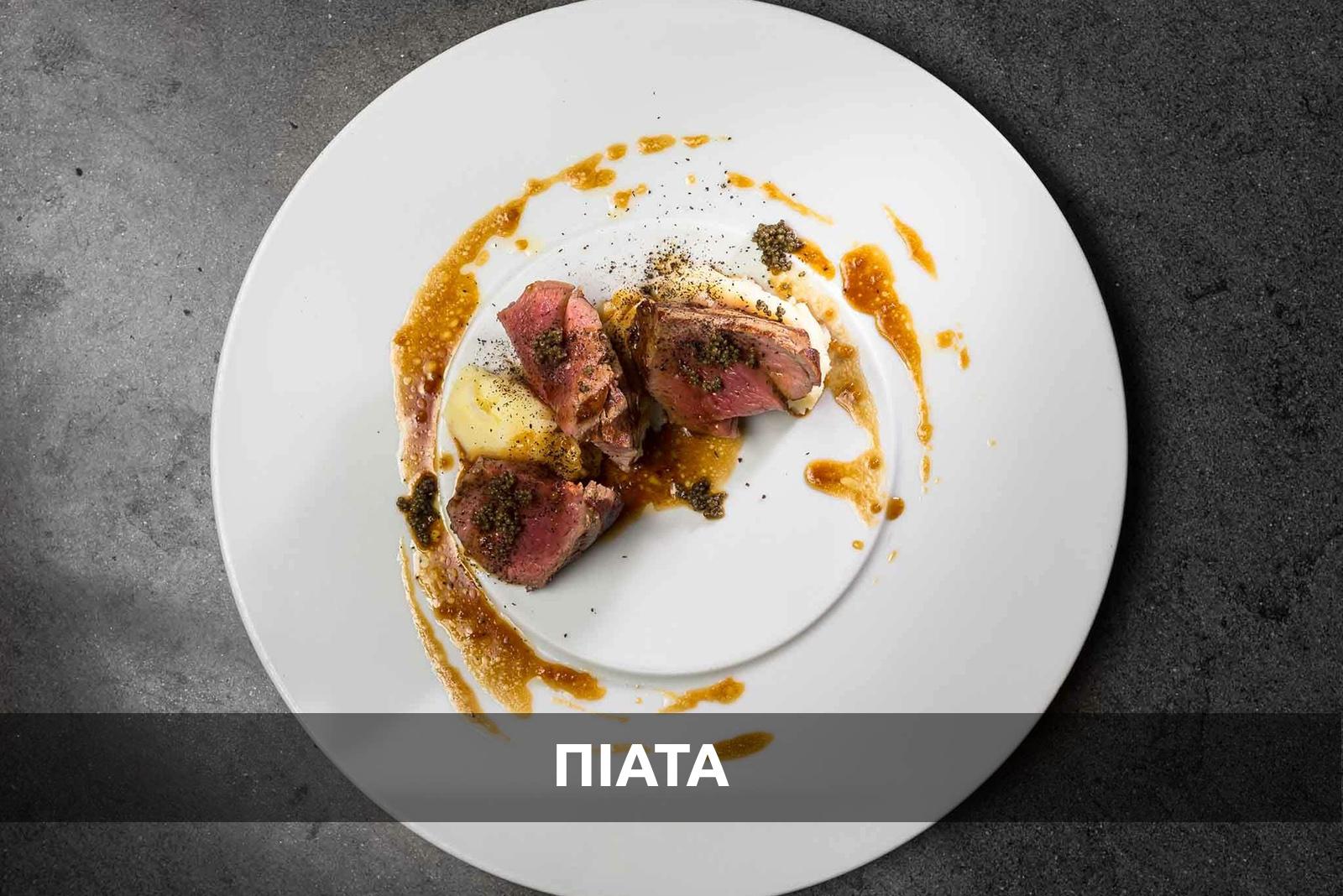 piata-title-first
